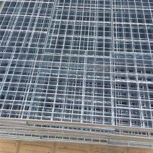 武汉平台钢格板 衡水格栅板 镀锌钢格板批发厂家