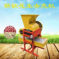 新型长果去壳机 启航油坊专用花生米脱壳机 家用落生种子剥壳机价格