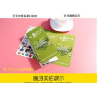 ★ 洛阳企业宣传画册印刷推荐:洛阳天扬印刷