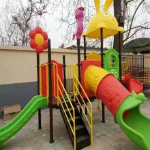九江市儿童组合滑梯生产批发,儿童娱乐设施2017年价格,品质优良