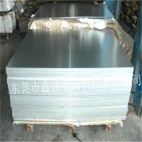 耐腐蚀5083铝板 铝合金薄板规格齐全 5083防锈铝