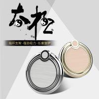 手机指环支架 太极圆润指环扣 中国宗教道家文化元素