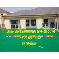 http://himg.china.cn/1/4_260_234876_480_360.jpg