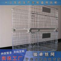 可折叠式蝴蝶笼|标准周转铁框|快递金属网箱厂家