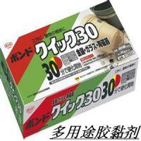 供应 KONISHI G17Z 多用途胶黏胶