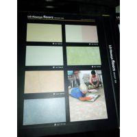 济宁2.6毫米LG静宝塑胶地板