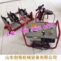 山东创铭200液压pe热熔焊机 63-200pe管热熔机 厂家直销