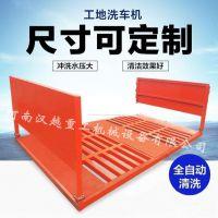 黑龙江工程洗车机哪里有卖