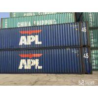 便宜出售一批二手集装箱40英尺货柜45英尺集装箱货柜