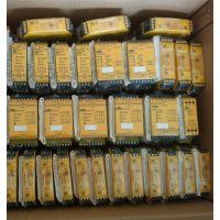 PILZ安全继电器750104 特价现货,总代理