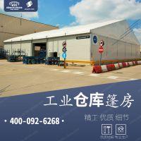 华烨铝合金工业仓库篷房选用6082-T6铝合金框架,可使用30-50年