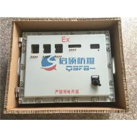 铝合金防爆仪表控制箱