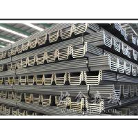 钢板桩多少钱一吨?有什么优势和好处呢?