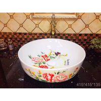 卫生间新款陶瓷手绘中国风彩色手绘艺术无孔洗手盆