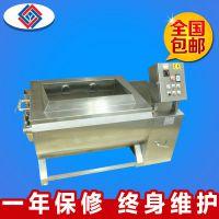 小型餐厅用洗菜机 TJ-70消毒洗菜机 全自动蔬菜脱皮清洗机