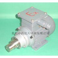 中西微型磁力驱动泵 型号:PS07-MG3006 A/B库号:M407473