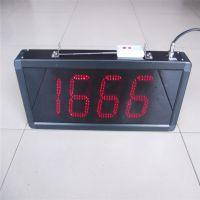 昕恒特厂家专属定制 5寸红色数码管4位单面遥控 室外显示计数器