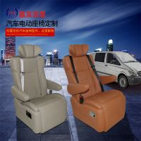 丰田塞纳整车改装汽车航空座椅内饰改色翻新改装多功能航空按摩椅