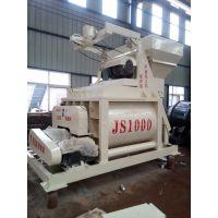 江西吉安天旺JS1000大型双电机配置高效正上料搅拌机