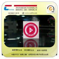 蓝牙nfc速配电子标签 工厂供应NFC蓝牙音响标签