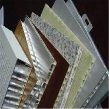 铝蜂窝板_铝蜂窝板幕墙_铝蜂窝板生产厂家