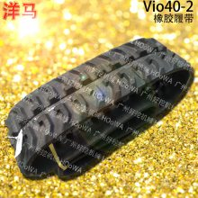 洋马Vio40挖机橡胶履带总成 洋马40胶链条