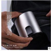 腰间风扇F100移动迷你空调凉肤机USB风扇便携式降温挂腰小风扇