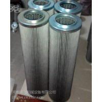 替代EPE高压过滤器滤芯 50LDN0250-H10XLA00-V2