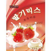 郑州新思想夏季新品,草莓奶茶粉大包装更实惠,饮品店网吧咖啡店