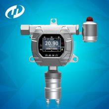 固定式锗烷检测报警仪TD5000-SH-GeH4-A_RS485输出气体监测探头