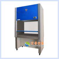 【苏州净化原厂】BHC-1300ⅡA/B2二级生物安全柜