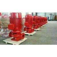 供应上海漫洋室外栓消防泵XBD11.0/50G-L-110KW