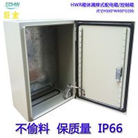 机械手设备专用不锈钢材质IP66配电箱/控制箱型号604025巨金设计生产