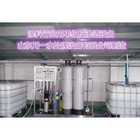 反渗透纯水设备 美术颜料生产净水设备 纯净水设备