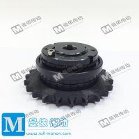 上海品牌钢球式扭矩限制器带链轮键槽钢球式扭力限制器安全保护器