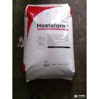 Hostaform? S 9363+美国赫斯特POM+添加冲击改性剂