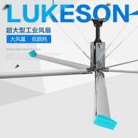 禄克申供应超大型工业吊扇;节能风扇厂家
