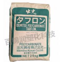 PC日本出光GZ2520-BK加纤20%阻燃pc原料