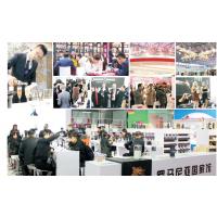 2018第十九届上海国际葡萄酒及烈酒展览会