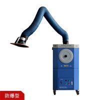 焊烟净化器厂家便宜销售 除尘