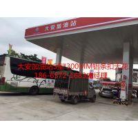 中国石化加油站网棚铝板_粤运能源加气站罩棚防风铝条扣需要用多厚材料