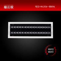 福云锐光电长条型双排可调头LED线条洗墙射灯