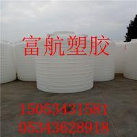 3吨水塔 塑料桶 减水剂 PE水箱 耐酸碱 化工桶
