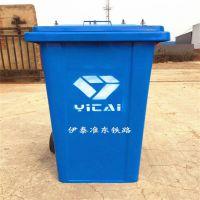 户外环保大号钢板垃圾桶 市政环卫公园小区物业垃圾箱