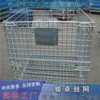 供应折叠式仓储笼|镀锌金属网箱|带轮仓库笼厂家