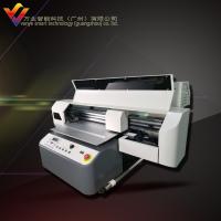 即打即干的爱普生uv6090平板打印机