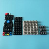 开模定制遥控器双色按键 计算机仪器防水按键 学习游戏机导电按钮