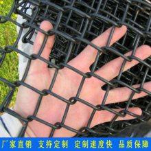 河源运动场勾花网厂家 阳江电站围栏网 养殖围栏用网价格