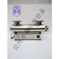 净淼环保直供紫外线灭菌消毒器JM-UVC-450W
