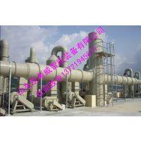 化工油漆废气处理设备规范